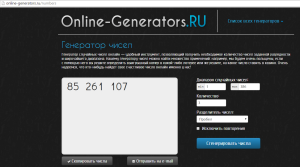Screenshot_generator