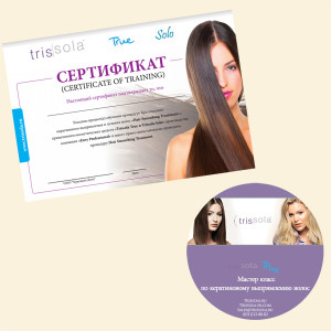 сертификат& диск