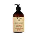 Солнцезащитный бессульфатный шампунь для волос с маслом кокоса Organic Care Solar