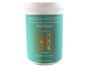 Маска ботокс HairRepair, 500 мл.